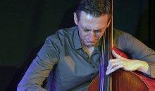 NENAD VASILIC Quartet