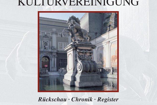 Chronik: Salzburger Kulturvereinigung 2002-2017